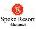 Speke-Resort-logo